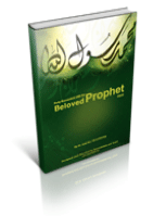 Forty Encounters with the Beloved Prophet PBUH