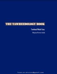 The Tawheedology Book