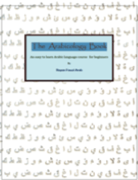 The Arabicology Book