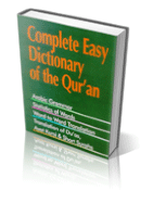 The Easy Dictionary of the Qur'an