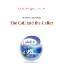 Fifteen Points concerning the Call and the Caller