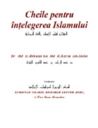 Cheile pentru înţelegerea Islamului
