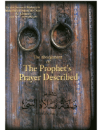 The Abridgement of the Prophet's Prayer Described
