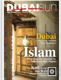 Dubai Sun – 8