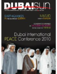 Dubai Sun – 17