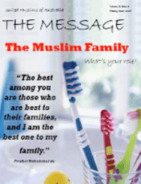 The Message -6