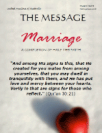 The Message -9