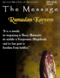 The Message -12