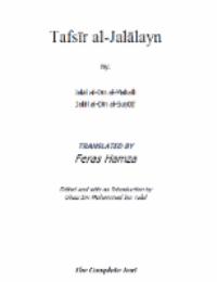 Tafseer Jalalyn