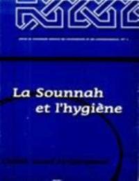 La Sounnah et l'Hygiene