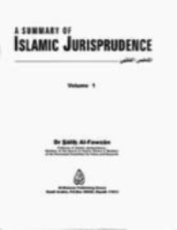 A Summary of Islamic Jurisprudence-Volume2