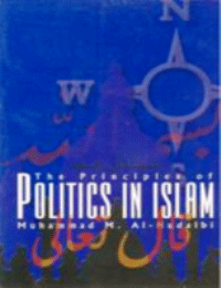 The Principles of Politics in Islam