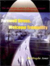 Farewell Stress…. Welcome Tranquility