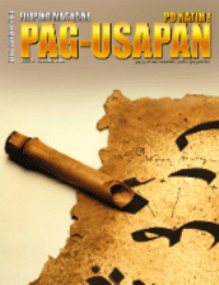 Pag-Usapan Issue # 48