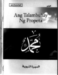 Ang Talambuhay ng Propeta