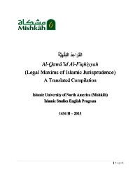 Legal Maxims of Islamic Jurisprudence