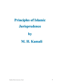 Principle of Islamic Jurisprudence