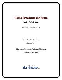 Gottes Bewahrung der Sunna