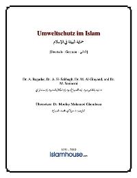 Umweltschutz im Islam