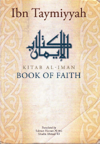 Kitab Al-Iman – Book of Faith