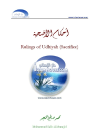 Ruling of the Udhiyah [Eid Sacrifice]