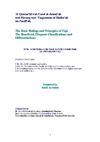 The Basic Rulings and Principles of Fiqh, and the Beneficial and Eloquent Classifications and Differentiations