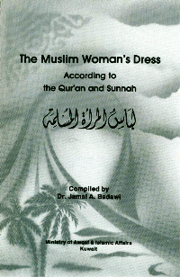 The Muslim Woman's Dress
