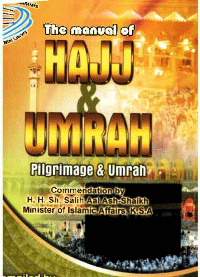 The Manual of Hajj And Umrah