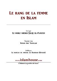 Le rang de la femme en Islam