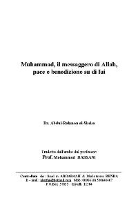 Muhammad, il messaggero di Allah, pace e benedizione su di lui