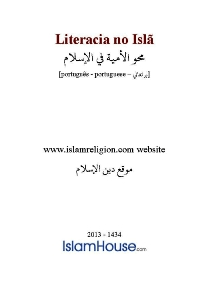 Literacia no Islã
