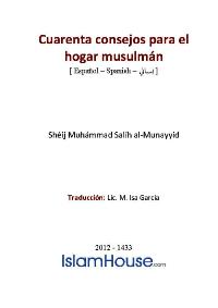 Cuarenta consejos para el hogar musulmán