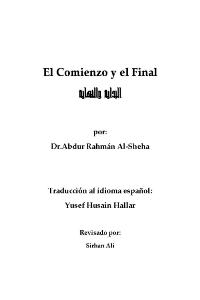 El Comienzo y el Final