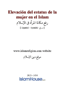 Elevación del estatus de la mujer en el Islam