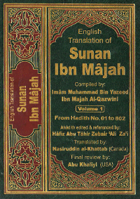 English Translation of Sunan Ibn Majah