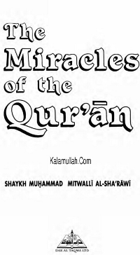 The Miracles of The Quran