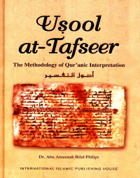 The Fundamental Principles of Qur'aanic Interpretation