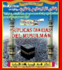 Súplicas diarias del musulmán