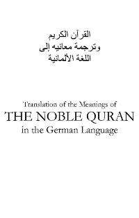 Der edle Quran