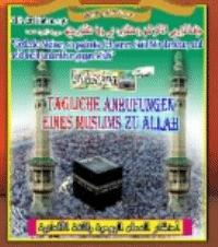 Tägliche anrufungen eines muslims zu Allah