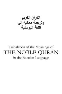 Kur'an S Prevodom