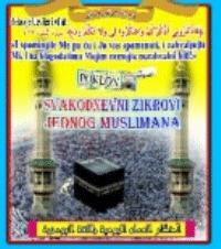 Svakodnevni Zikrovi Jednog Muslimana