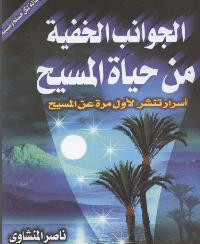 Motifator Amal Sholeh