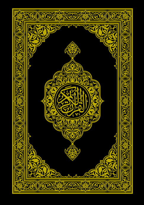 Translation of the meanings of the quran in Zulu