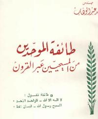 Важность закята в исламе