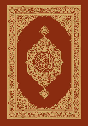 Translation of the Meanings of THE NOBLE QURAN in the Czech