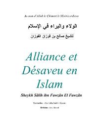 Alliance et Désaveu en Islam
