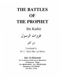 THE BATTLES OF THE PROPHET
