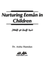Nurturing Eeman in Children