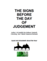 THE SIGNS BEFORE THE DAY OF JUDGEMENT